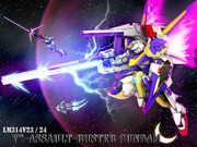 【HGUC発売記念】V2アサルトバスターガンダム【3DCG】