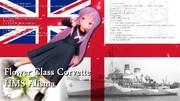 HMS Alisma