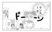 ガンダムBF 対 ドキドキ!プリキュア 夢の競演?