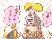 軍師・黒田