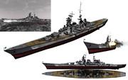 MMD用モブ巡洋戦艦1945セット