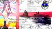 HMS Thorn