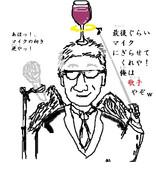 追悼・Mr.エンターテイナー