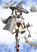 ひゅうが型護衛艦1番艦「ひゅうが」