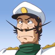 ダイス船長