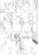 習作(クローンゲート)