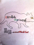 ramble_systweakのCD
