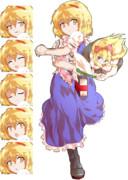 バトルっぽいアリス立ち絵 表情差分