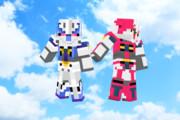 【minecraft】ルクシオン&ブラディオン全体図【バディ・コンプレックス】