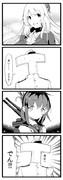 提督は漢字が読めない