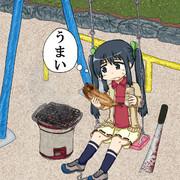 !外食DE酒TO魚DE感動!