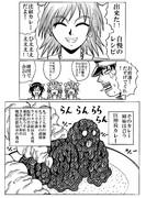 比叡カレーだよ!!