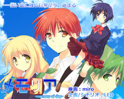 【フリーゲーム】メモリア -memory of day-【ギャルゲー】