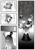 【艦これ漫画】英霊と征く艦隊これくしょん『出会い』