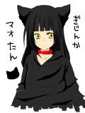 黒猫擬人化