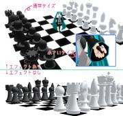 【MMD】なんちゃってチェスセット【アクセサリ配布】