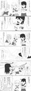 ゲームキューブ潮ちゃん2