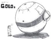 「 戦闘ポッド GOLO2(ゴロゴロ) 」