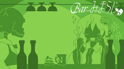 Barみまらじ-ホットビール-