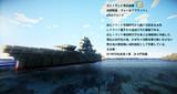 大ヒトラント帝国海軍 海防戦艦