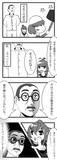 【艦これ漫画】英霊と征く艦隊これくしょん『初建造』