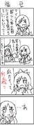 毎ユキ 212 手書き線画ペイント描き4コマ 1 福豆