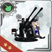 25mm連装機銃