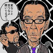 ゴーストライター新垣氏