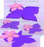【MMD】お花と蝶々のステージっぽい何か【ステージ配布】