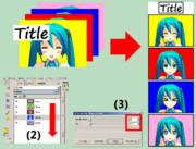 GIMPで画像を並べて四コマ漫画にするスクリプト