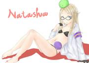 ナターシャ様