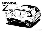 ホンダ Z GS