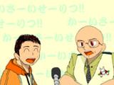 ある日のラジニケ大阪支社…2014・冬w