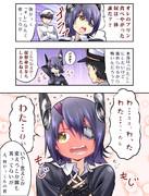天龍漫画(14.02.09)