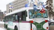【MMD】さっぽろ雪まつり2014【初音市交通局】