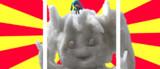 ミクビーム(3D)