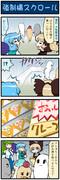 がんばれ小傘さん 1167