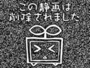 【18禁】愛宕がめちゃくちゃに犯されている絵