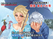 特別な気分(Elsa x Jack)