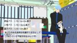 【MMD黒バス】おしらせ
