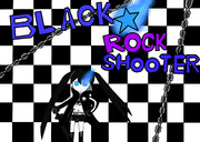 ブロックロックシューター(改)