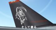 MMD空軍のリペインターになる方法