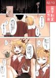 ひまくりカレンダー 2014/02/13 苗字制定記念