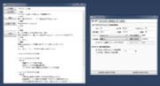 AviUtlテキストオブジェクト入力支援ツールver1.03