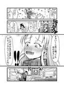 東方壱枚漫画録25「素直な子のバレンタイン」