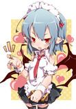 絆創膏巻いて市販のチョコを配る吸血鬼がいるらしい
