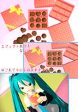 【MMD】チョコセットのつもり。【アクセサリ配布】