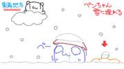 ペンちゃん雪に埋もれる