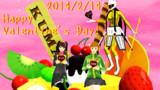 【MMDペルソナ】 Happy Valentine's Day! 【P4】