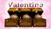 バレンタイン2014 PuuPu なんとな~くアフロ チョコ 壁紙